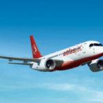 Авиакомпания Atlasjet приобретает самолеты Bombardier CS300