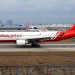 Авиакомпания AtlasGlobal вернулась к авиаперевозкам