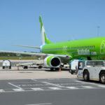 Информация про аэропорт Бурса  в городе Бурса  в Турции